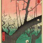 Hiroshige, Plum Garden at Kameido, 1857