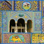 Teheran, Palacio Golestán
